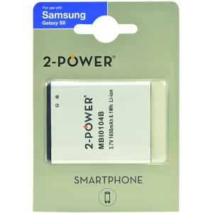 Galaxy S II SC-02C Batteria (1 Celle)