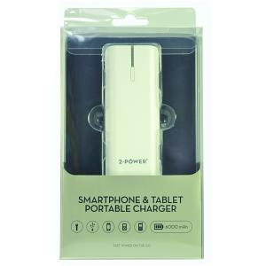 Galaxy S i9100 Caricatore tascabile
